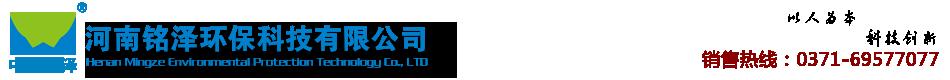 河南铭泽logo